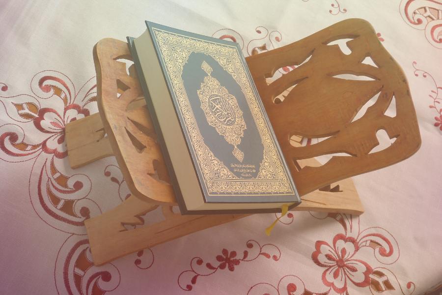 Belajar Al Quran Persendirian Personal